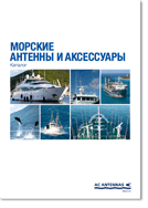 AC Antennas Products Catalogue - Antennas and Accessories